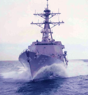 ddg85_bow_shot.jpg
